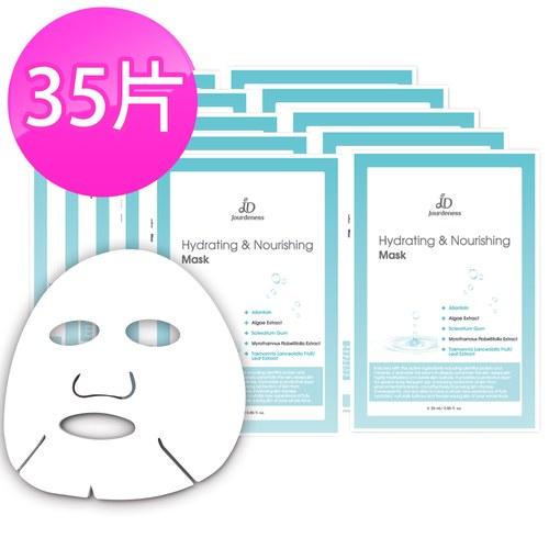 水漾潤膚面膜x35片-無盒(升級版)