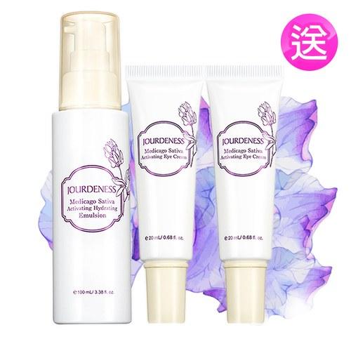 5折↘紫花苜蓿活妍保濕乳100ml+眼霜20ml再送眼霜正貨