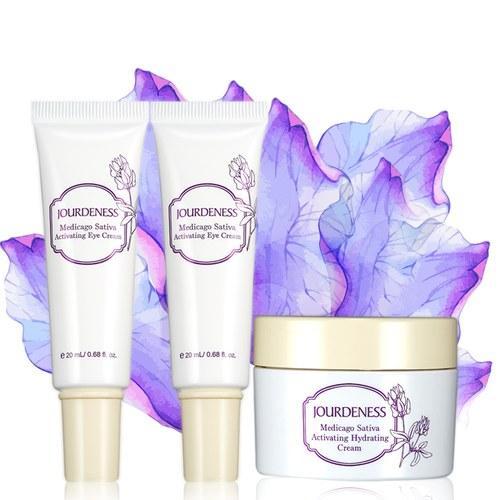 紫花苜蓿活妍眼霜20mlx2+紫花苜蓿活妍保濕霜50ml