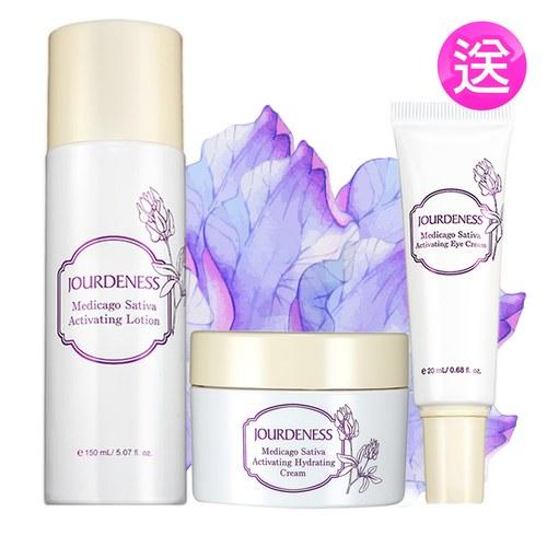 5折↘紫花苜蓿活妍保濕霜50ml+化妝水120ml再送眼霜正貨