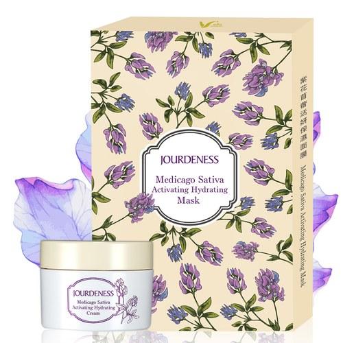 紫花苜蓿活妍保濕霜50ml+紫花苜蓿活妍保濕面膜5片/盒
