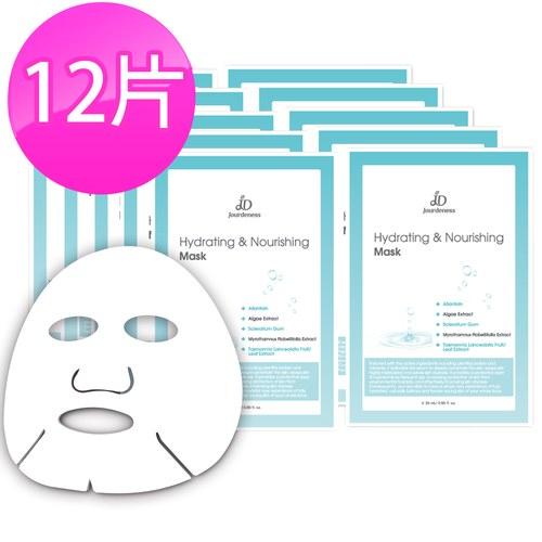 水漾潤膚面膜x12片-無盒(升級版)