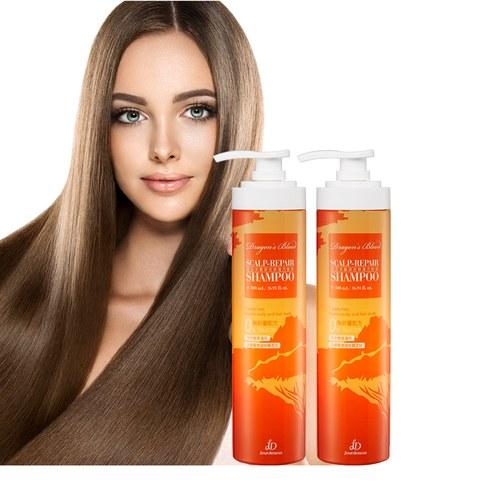 龍血求麗頭皮修護洗髮精500mlx2