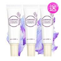買二送一↘紫花苜蓿活妍眼霜20ml 共三支