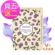 紫花苜蓿活妍保濕面膜22mlx5/盒x5盒再送2盒