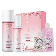 【$1212】櫻の雪傳明酸美白化妝水150ml+乳液100ml+面膜5片/盒贈Kitty化妝品分裝袋