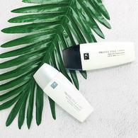 超防禦UV 潤色妝前乳 SPF20 30ml